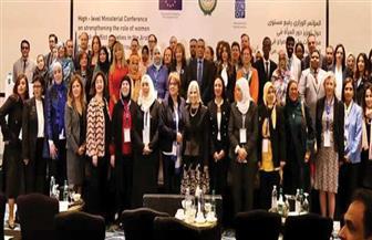 """مايا مرسي تشارك في مؤتمر """"تعزيز دور المرأة في مجتمعات ما بعد الصراع في المنطقة العربية"""""""
