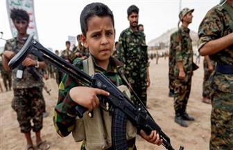 """في اليوم العالمي للطفل.. """"ماعت"""" تطالب ميليشيات الحوثي بالتوقف عن تجنيد أطفال اليمن"""