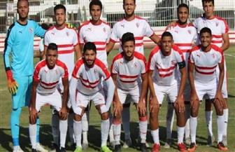 الزمالك يهزم المصري بهدف في بطولة الجمهورية للناشئين