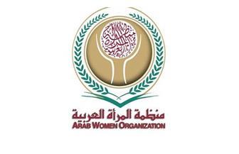 """٧ أهداف لبرنامج منظمة المرأة العربية """"نحو برلمانات عربية تحقق المساواة بين الجنسين"""""""