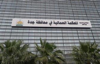 المحكمة العمالية بجدة: إلزام صاحب العمل بإعطاء العامل شهادة خدمة دون مقابل عند انتهاء عقده
