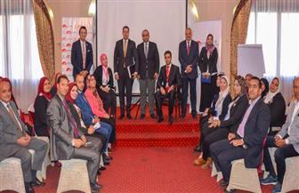 ختام مبادرة المسئول الحكومي المحترف بالإسكندرية   صور