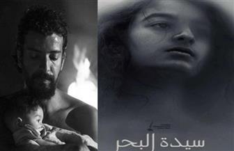 """ملخص اليوم الثاني لمهرجان القاهرة السينمائي.. احتفاء بالمكرمين الثلاثة وفيلم """"جدار الصوت"""" وجدل بـ""""سيدة البحر"""""""
