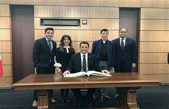 سفير مصر بأوتاوا يشارك عضو البرلمان الكندي مراسم حلف القسم
