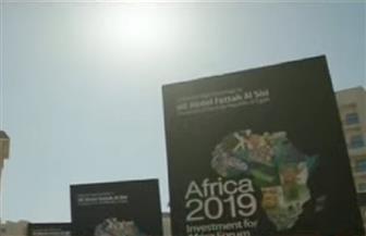 """بث مباشر.. فعاليات منتدى """"إفريقيا 2019"""" بالعاصمة الإدارية بحضور الرئيس السيسي"""