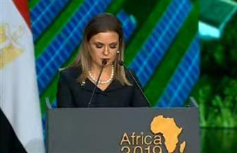 """وزيرة الاستثمار بـ""""منتدى إفريقيا 2019"""": حضور الرئيس السيسي رسالة قوية لاحتضان مصر لأهم تجمع اقتصادي في المنطقة"""