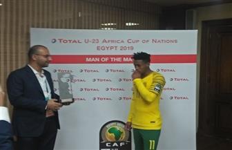 لوثر سينج أفضل لاعب في مباراة غانا وجنوب إفريقيا