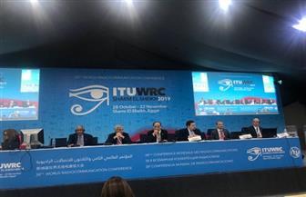 توصيات ختام المؤتمر العالمي للاتصالات الراديوية لعام 2019 بشرم الشيخ | صور