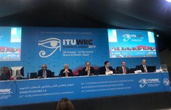 ختام فعاليات المؤتمر العالمي للاتصالات الراديوية «WRC-19» بشرم الشيخ