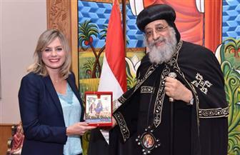 البابا تواضروس يستقبل رئيسة المجلس الأعلى لمنظمة المرأة العربية التابعة لجامعة الدول العربية | صور