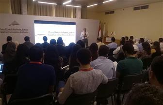 مصر تنظم المنتدى السنوي الدولي الأول للمنافسة