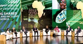 """مدبولي في """"إفريقيا 2019"""": قمنا بتهيئة المناخ للقطاع الخاص لضخ استثمارات جديدة"""