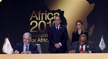 توقيع الشريحة الأولى لاتفاقية تمويل تجارة الصادرات والواردات للدول الإفريقية بقيمة 100 مليون دولار