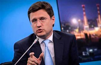 وزير الطاقة الروسي: خفض إنتاج النفط لا يمكن أن يستمر للأبد
