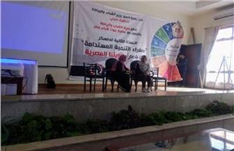 """البيئة تشارك في المعسكر الثاني لسفراء التنمية المستدامة  تحت شعار """"هويتنا المصرية"""""""