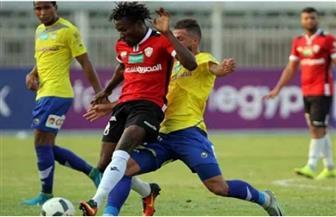 التشكيل الرسمي لنادي طنطا أمام أسوان في كأس مصر