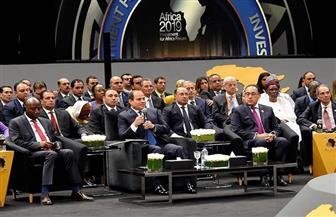 الرئيس السيسي يشهد حفل ختام منتدى الاستثمار فى إفريقيا 2019 بالعاصمة الإدارية
