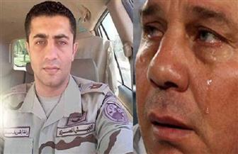 شوقي غريب يبكي على الهواء: «أول مرة الفرحة تدخل بيتنا بعد وفاة شريف»| فيديو