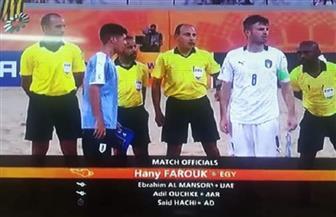 العراقي يتألق في مباراة إيطاليا وأوروجواي بكأس العالم للكرة الشاطئية بباراجواي
