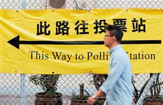 هونج كونج تحطم الرقم القياسي لنسبة التصويت في انتخابات مجالس المقاطعات