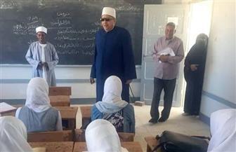 رئيس منطقة البحر الأحمر الأزهرية يتفقد معاهد إدارة مرسى علم | صور