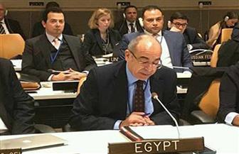 """خلال مؤتمر """"منطقة خالية من أسلحة الدمار الشامل"""".. مصر تؤكد  ثقتها في تجاوز الدول للتحديات التي تواجهها"""