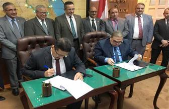بوتاجاسكو توقع بروتوكول تعاون مع شركة مصر للبترول   صور