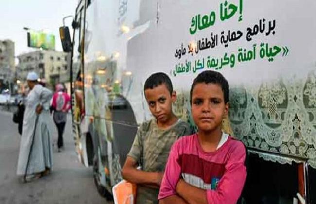 غرفة عمليات مركزية لبرنامج حماية الأطفال والكبار بلا مأوى خلال عيد الأضحى
