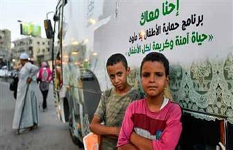مدير برنامج أطفال بلا مأوى: تم دمج أكثر من 16 ألف طفل شارع ضمن البرنامج | فيديو