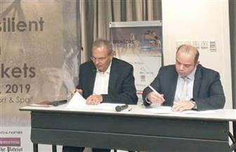 مذكرة تعاون بين اتحاد البورصات العربية والإفريقية لتنمية أسواق المال