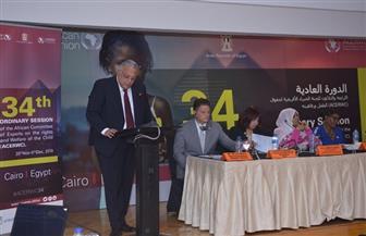 نص كلمة مساعد وزير الخارجية لحقوق الإنسان في الجلسة الافتتاحية للجنة الإفريقية لحقوق ورفاهية الطفل