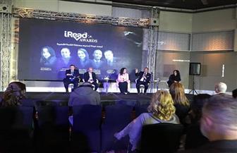 توزيع جوائز مسابقة iRead Awards بمهرجان القاهرة السينمائي | صور