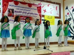 أطفال جنوب سيناء يبدعون في عيد «الطفولة» بأوبريت «مولد هادينا»