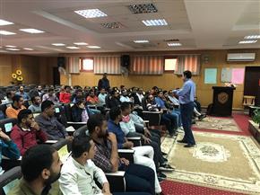 جامعة سوهاج تنظم دورات تدريبية لطلاب التجارة والهندسة | صور