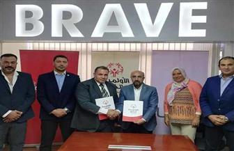 بروتوكول تعاون بين الاتحاد المصري للكانوي والكياك والأولمبياد الخاص المصري