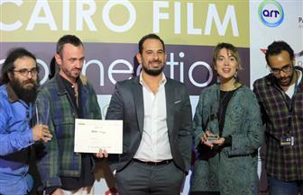 ملتقى القاهرة السينمائي يعلن عن مشروعات الأفلام الفائزة بجوائز النسخة السادسة| صور