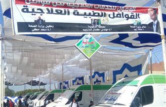 الكشف على 1652 في قافلة طبية مجانية بقرية أبو داود العنب مركز أجا |صور
