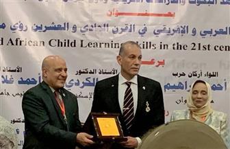 تكريم سفير مصر السابق لدى جنوب السودان من جامعة أسوان|صور