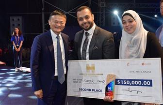 مصري يفوز بجائزة إفريقية لريادة الأعمال