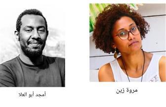 مهرجان القاهرة يسلط الضوء على صحوة السينما السودانية
