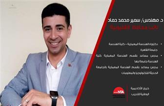 تعرف على السيرة الذاتية لسمير حماد نائب محافظ القليوبية.. أحد أبناء البرنامج الرئاسي