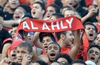 «500 مشجع» لمؤازرة الأهلي في مباراة النجم.. والدخول بجواز السفر