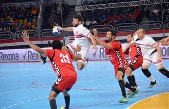 9 مباريات في الجولة الـ16 بدوري المحترفين والمرتبط لكرة اليد اليوم