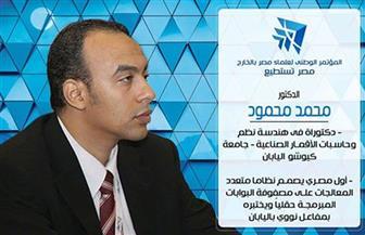 خبير تصميم الأقمار الصناعية الدكتور محمد محمود نائبا لمحافظ المنيا