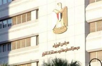 «الوزراء» يوافق على إنشاء جامعة المدينة بالقاهرة
