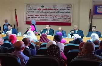جامعة حلوان تشهد انطلاق فعاليات مؤتمر جودة التدريب الميداني | صور