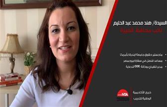 بعد تولي 7 سيدات في حركة المحافظين.. قيادات نسائية: انتصار كبير للمرأة المصرية