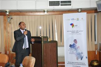 التنمية المحلية تواصل الدورة التدريبية التي تنظمها لعدد 30 من الكوادر من 19 دولة إفريقية| صور