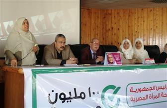 صحة شمال سيناء: توفير المستلزمات والأجهزة الطبية بكافة الوحدات الصحية لدعم صحة المرأة|صور