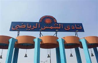 أسامه أبو زيد يعلن كشف  إنجازاته في نادي الشمس